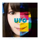 UFO/みのりほのか