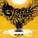 S.O.S/G-FREAK FACTORY