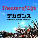 デカダンス Theater of Life ORIGINAL COVER INST Ver./NIYARI計画