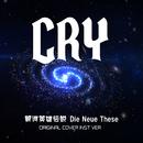 CRY 銀河英雄伝説 Die Neue These ORIGINAL COVER INST Ver./NIYARI計画