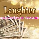 Laughter 映画『コンフィデンスマンJP プリンセス編』ORIGINAL COVER INST Ver./NIYARI計画