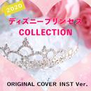ディズニープリンセス COLLECTION 2020 ORIGINAL COVER INST Ver./NIYARI計画