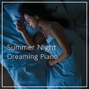 サマーナイト・ドリーミング・ピアノ/Relax α Wave