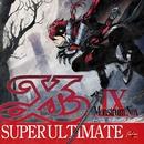 Ys IX SUPER ULTIMATE/Falcom Sound Team jdk