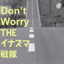 Don't Worry/THE  イナズマ戦隊