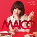 ラミラミ feat. Toss/MAICO