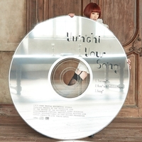 Your song*/Yun*chi