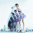 Wonderful Wonder World*/Yun*chi