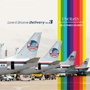 Love & Groove Delivery Vol.3/UNCHAIN