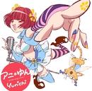 アニ*ゆん~anime song cover~/Yun*chi