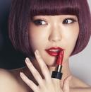 Lucky Girl*/Yun*chi