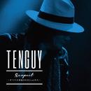 Respect~すべての祝福されたSoulたち~/TENGUY
