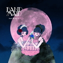 Just Bring It/BAND-MAID