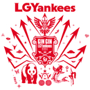 GIN GIN LGYankees!!!!!!!/LGYankees
