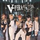 Vipera/Vipera