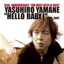 """HELLO BABY!""1993-2007/山根康広"