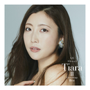 All About Tiara II / Cover Songs Best/Tiara
