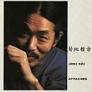 ピアノソロ~ATTACHED/菊地雅章