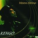 Moon Stone/KENGO