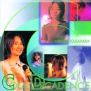 COOL DECADENCE/笠原弘子