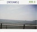 Oceans/政岡 玄