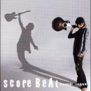 score BeAt/徳山秀典