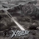 Xカリバー/剣桃太郎