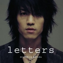 Letters/黒田倫弘