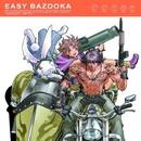 EASY BAZOOLA/黒田倫弘