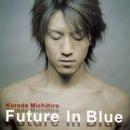 Future In Blue/黒田倫弘
