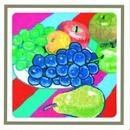 フルーツサラダ/Fruit Salad