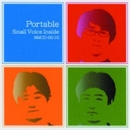 small voice inside/PORTABLE SOUND STAR