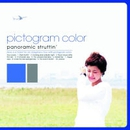 Panoramic Struttin'/pictogram color