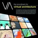 V.A~仮想建築のためのサウンドトラック/V.A