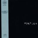 MARIKO/浜田真理子