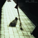 Mariko Live 2002.11.9 at Bunkamura Theater cocoon 月の記憶/浜田真理子