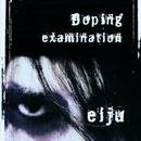 doping examination/eiju
