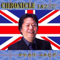 CHRONICLE 1&2/+2