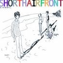 なつのまぼろし/Short Hair Front