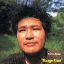 Mongo Riant/也許文吾