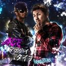 マテナイタイプ feat STEAL-I/ACE