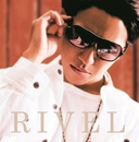 FOR YOU/RIVEL