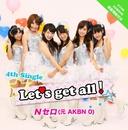 Let's get all!/Nゼロ(元AKBN 0)