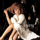fairy/有本かがり