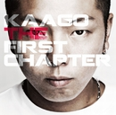 THE FIRST CHAPTER/KAAGO