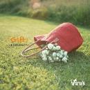Gift ~1番大切なあなたへ~ 【通常盤】/Viru's