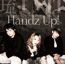 HANDZ UP/琉-UNIT
