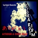 ありがとう/ATOOSHI & CORN HEAD