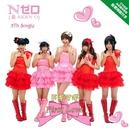 ドギマギFirst Love/Nゼロ(元AKBN 0)
