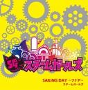 SAILING DAY -フナデ-/アリス十番/スチームガールズ